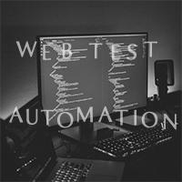 itweek Webテスト自動化