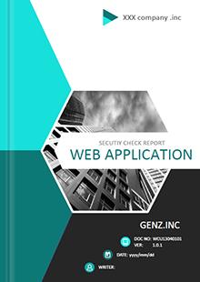 脆弱性診断サンプルドキュメント WEBアプリケーション診断